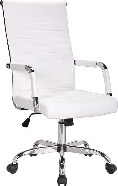BTEXPERT Work Task Computer Office Char Tilt Seat Designer Executive Manager Conference Ergonomic High Back PU Leather Swivel White