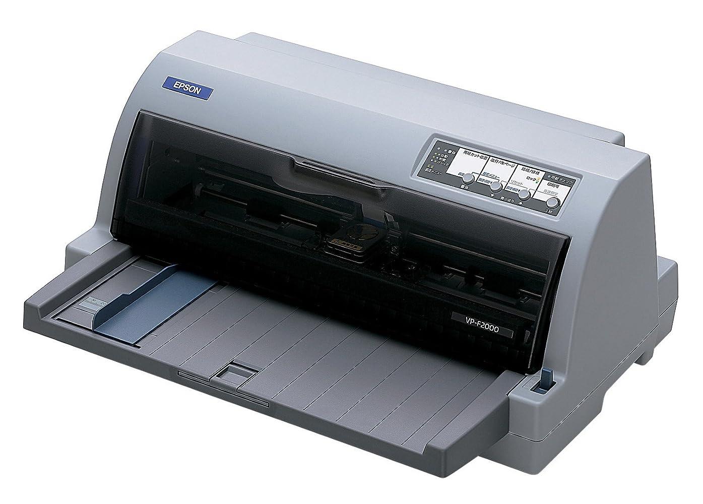 ループ土嫌いEPSON インパクトプリンター VP-F2000 USBインターフェイス搭載 24ピン 106桁 水平型 7枚複写(オリジナル+6枚) 英数330字/秒 漢字146字/秒