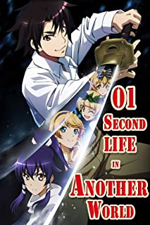 Relife by the Goddess: Second life in another World manga Volume 1