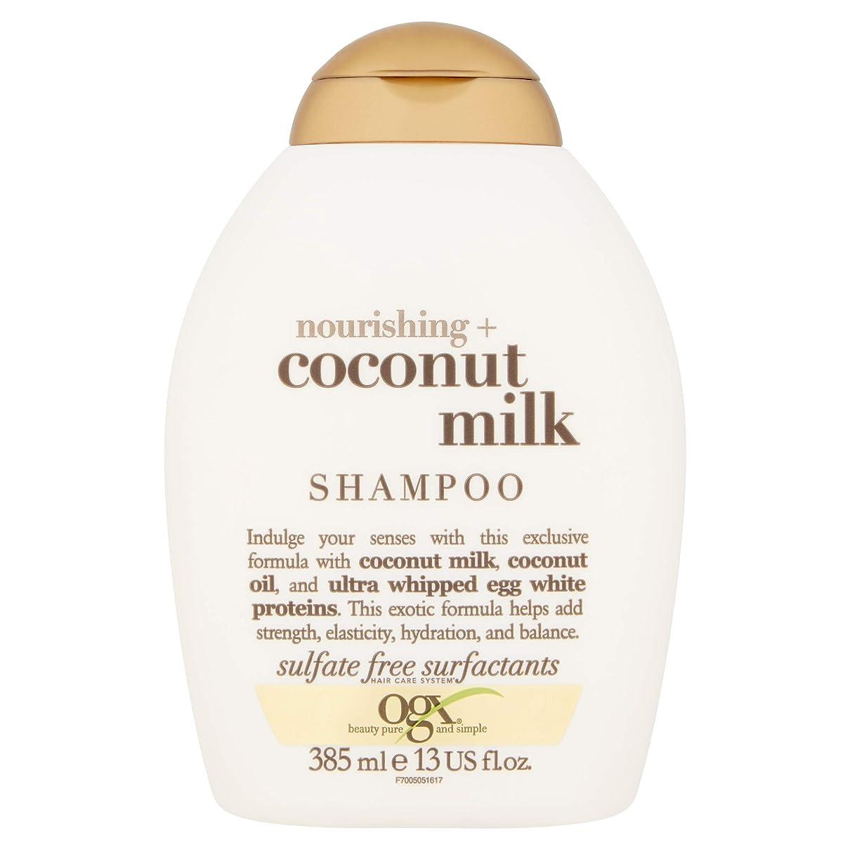 ねばねば恥ずかしい半島ヴォーグ オーガニックス ココナッツミルク シャンプー385ml