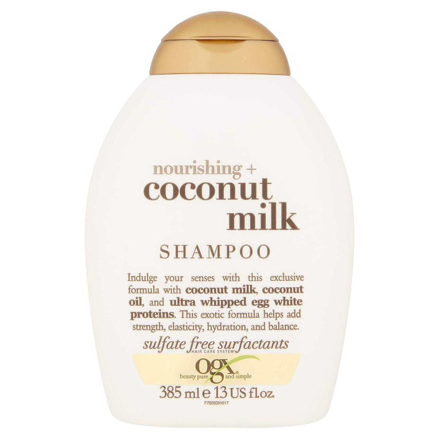 太鼓腹力強い株式ヴォーグ オーガニックス ココナッツミルク シャンプー385ml