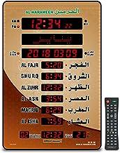 AL-HRAMEEN,ساعة حائط بإضاءة LED - ساعة حائط - منزل القراءة / المكتب / ساعة أذان رقمية / ساعة الاذان HA-5151