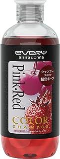 エブリ カラーシャンプー<ピンク・レッド>