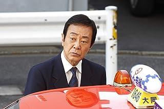 タクシードライバーの推理日誌 ベストセレクション Vol.2 <HDリマスター版> [DVD]