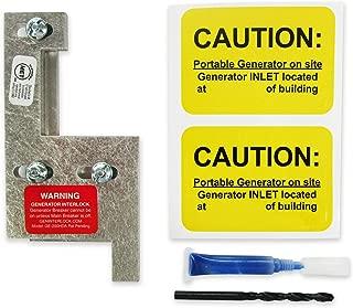 GE-200HDA GE General Electric Generator Interlock Kit for Verticle Main 150 or 200 amp panel
