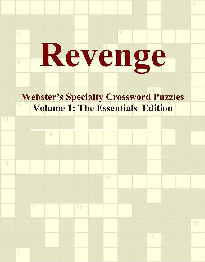 推定する無声で精算Revenge - Webster's Specialty Crossword Puzzles, Volume 1: The Essentials Edition