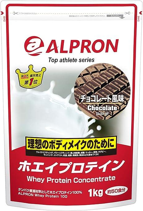 Amazon | アルプロン ホエイプロテイン100 1kg【約50食】チョコレート風味(WPC ALPRON 国内生産) | ALPRON ( アルプロン) | ホエイプロテイン
