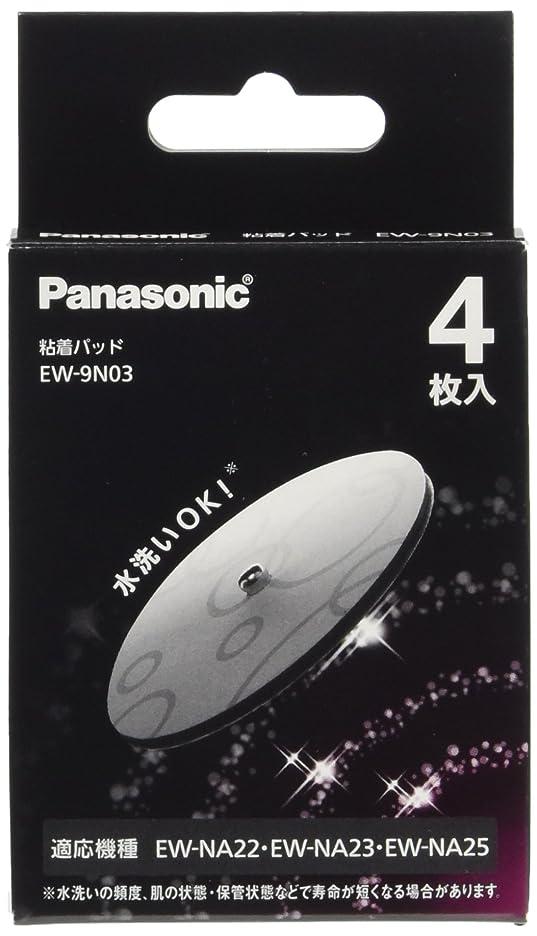滴下争いまあパナソニック 粘着パッド 低周波治療器ポケットリフレ用 4枚入 EW-9N03