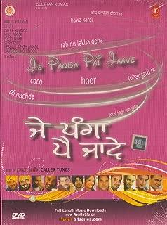 Je Panga Pai Jaave Punjabi Songs