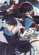 表紙: ペルソナ5(3) (裏少年サンデーコミックス) | アトラス