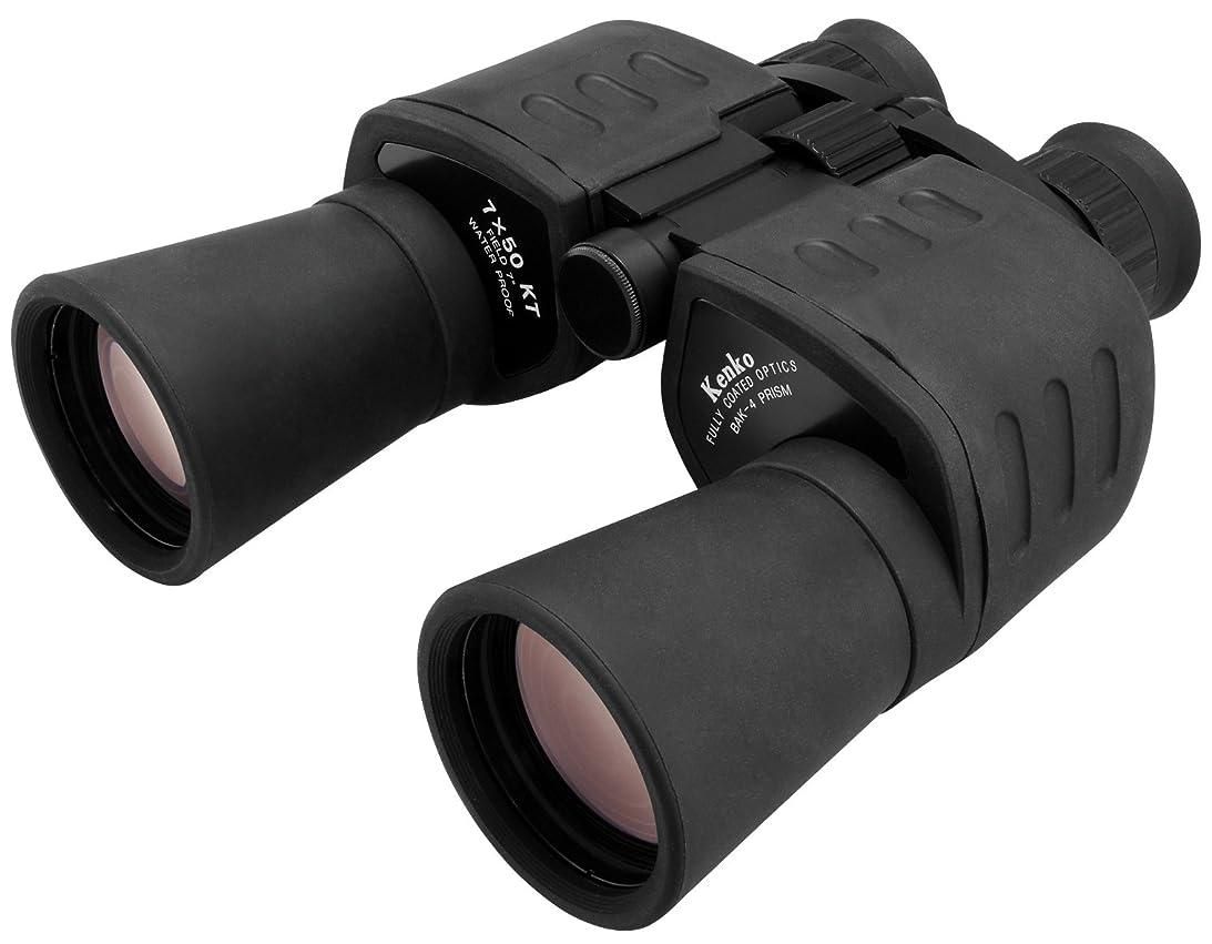 連帯ブラウズ和解するKenko 双眼鏡 M-MODEL 7×50 WP ポロプリズム式 7倍 50口径 自衛隊採用モデル 完全防水 ブラック BN-103191