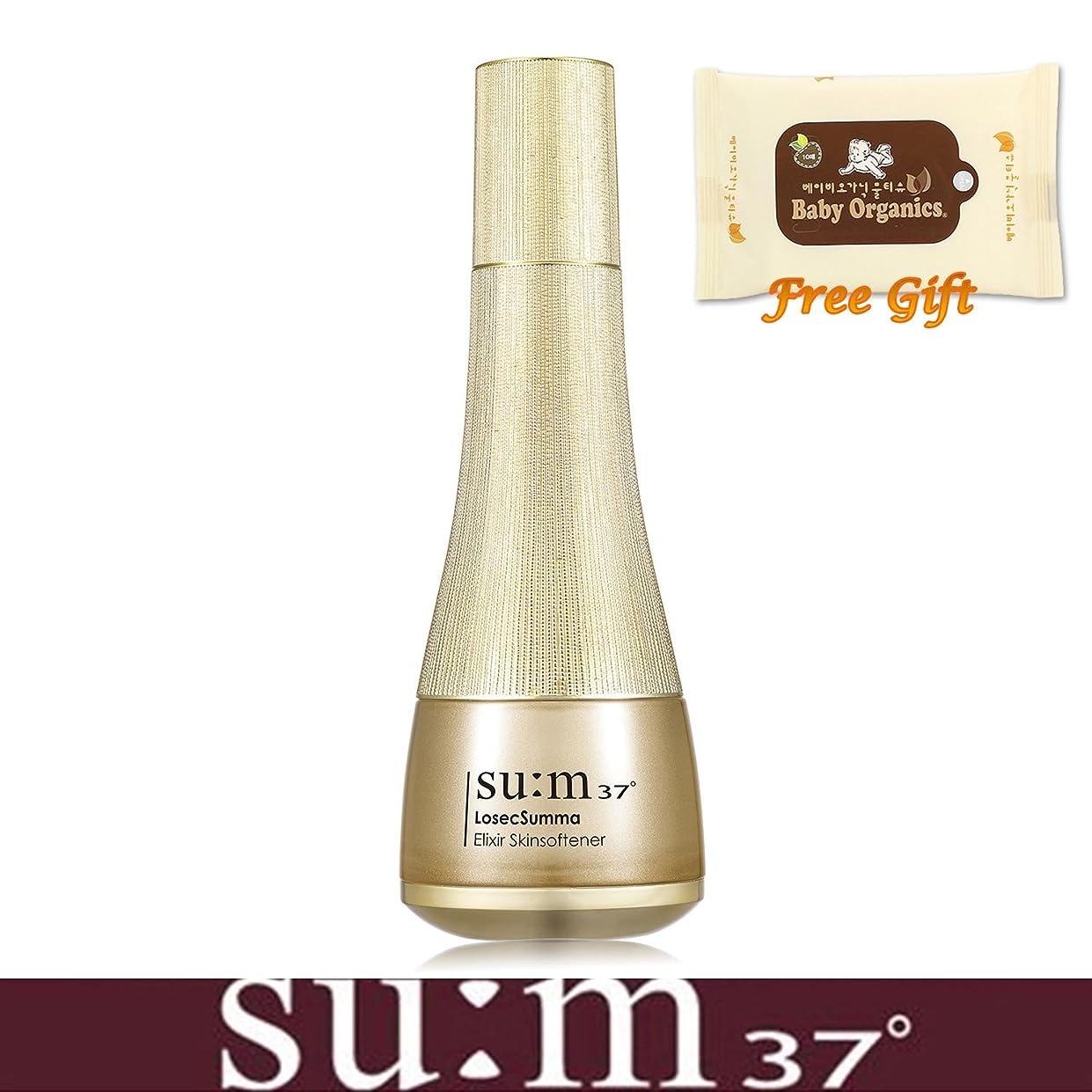 [su:m37/スム37°] Sum 37 LOSEC SUMMA ELIXIR Skin softener 150 ml+ Portable Tissue/ スム37 LOSEC SUMMA ELIXIR スキンソフトナー 150ml + [Free Gift](海外直送品)