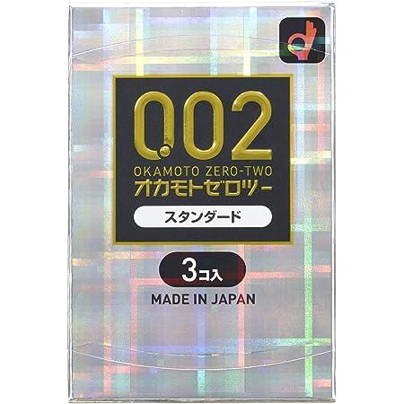 うすさ均一 0.02(ゼロゼロツー)EX レギュラーサイズ(3個入)