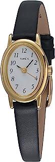 Cavatina Expansion Band Watch