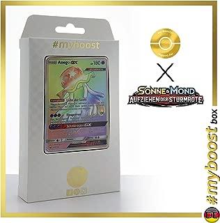 my-booster SM04-DE-114/111 Pokémon Cards