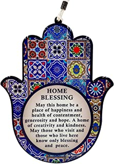 Talisman4U Good Luck Hamsa Hand Wall Decor Home Blessing Multicolor Oriental Design Evil Eye Protection Amulet (English Blessing)
