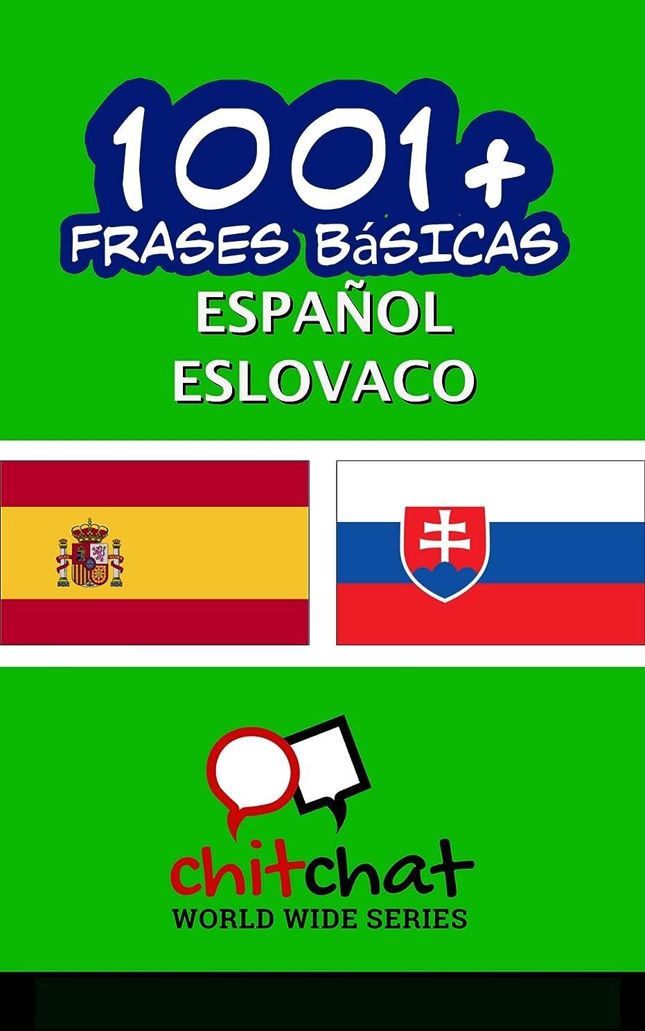 食べる名前でのため1001+ Frases Básicas Espa?ol - Eslovaco (Spanish Edition)