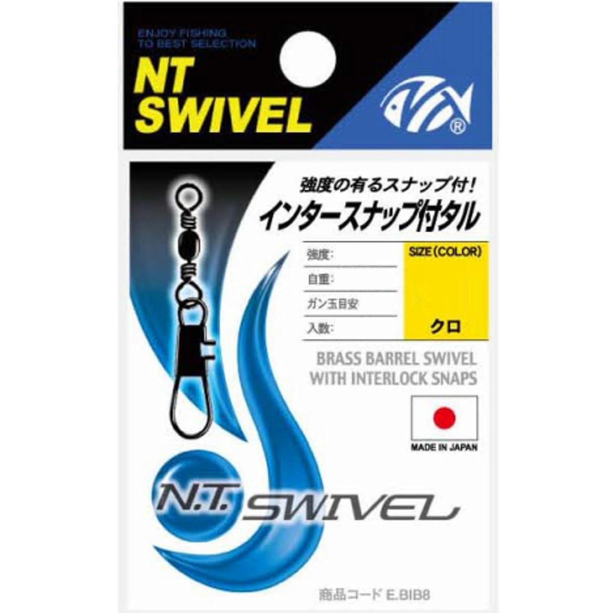 目立つ受賞ヘルメットNTスイベル(N.T.SWIVEL) インタースナップ付タル クロ #9