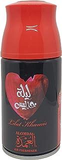 ALOMDA Air Freshener Spray Arabic Flavor 250 ml. (LILAT KHAMIS)