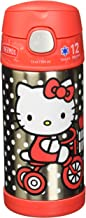 Thermos Funtainer 12 Ounce Bottle, Hello Kitty, Assorted Colors