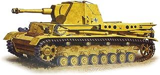 プラッツ 自走榴弾砲 ホイシュレッケ10 プラモデル CH6439