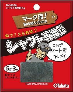 Tabata(タバタ) ゴルフ 鉛 テープ ゴルフメンテナンス用品 シャフト専用鉛 5g GV0626
