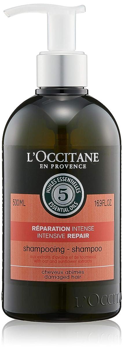 一定に関してアンテナロクシタン(L'OCCITANE) ファイブハーブス リペアリングシャンプー 500ml