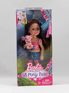 Barbie & Her Sisters in a Pony Tale Kira Doll with Pig