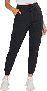 esstive Women's Ultra Soft Fleece Midweight Casual Solid Relaxed Fit Terry Cargo Jogger Pants
