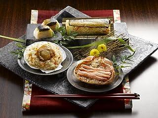 蟹おこわ、帆立おこわ、にしんおこわの北海道小樽の懐石風おこわセット ギフト 贈り物 (蟹、ホタテ、にしんおこわ)