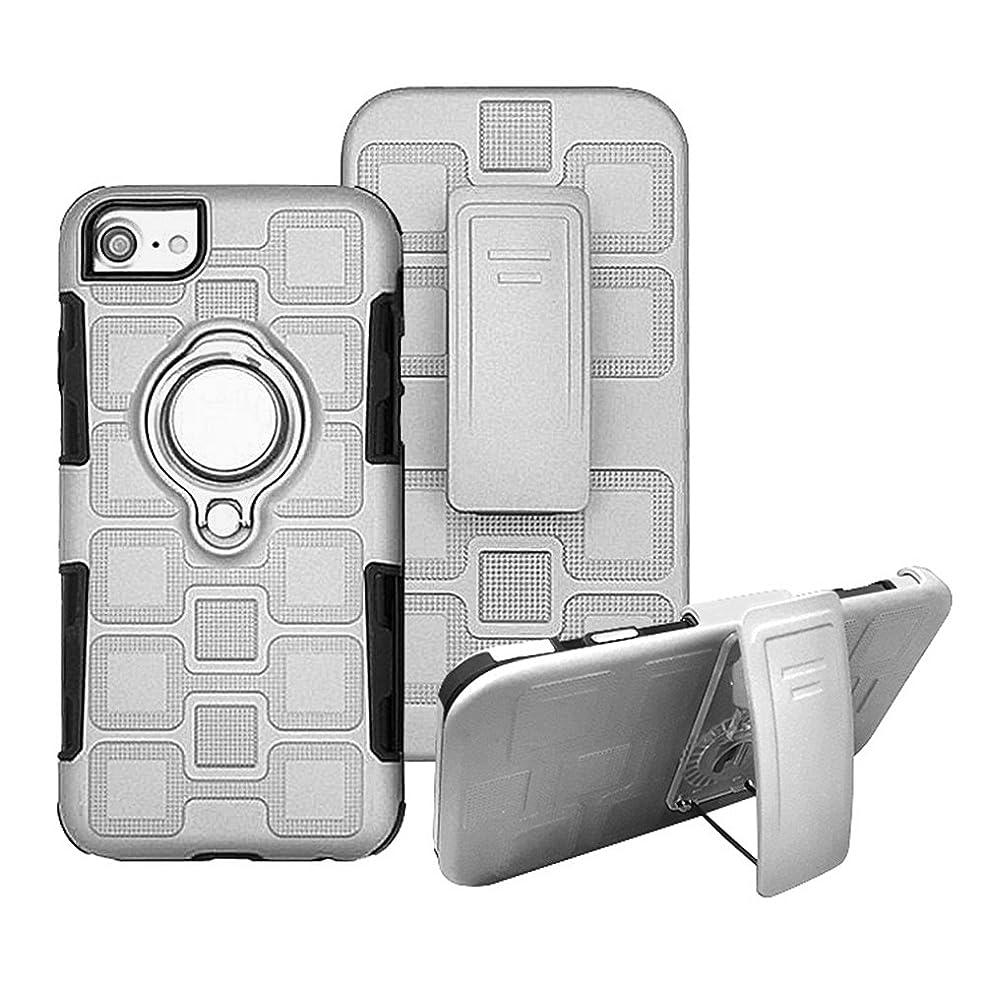 危険にさらされている鼻予防接種するiPhone 7 / 8 ケース, CHENXI 3 in 1 ベルトクリップ 耐衝撃吸収カバー 360度 回転 リングホルダー 磁気カーマウント 車載 ホルダーデ 三重保護 多機能 ケース カバー ために iPhone 7 (2016)/iPhone 8 (2017) シルバー