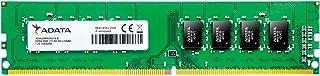 ADATA デスクトップ用 増設メモリ DDR4-2133 PC4-17000 8GB 288pin Unbuffered DIMM AD4U266638G19-R