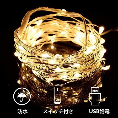 B2ocled LEDイルミネーションライト 電球色 5m USB給電 高輝度 省電力 長寿命 ストリングライト ジュエリーライト フェアリーライト 飾り