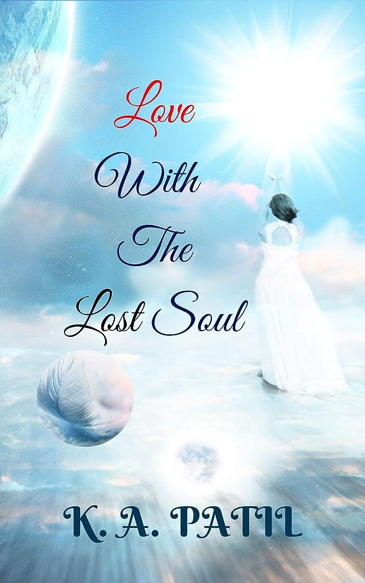 連結する船尾確認してくださいLOVE WITH THE LOST SOUL (English Edition)