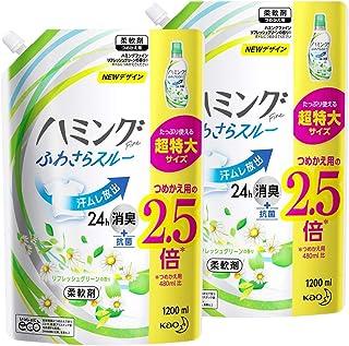Huming Fine, Fabric Softener, Refresh Green Scent, Large Capacity, 47.2 fl oz (1,200 ml) x 2 Packs
