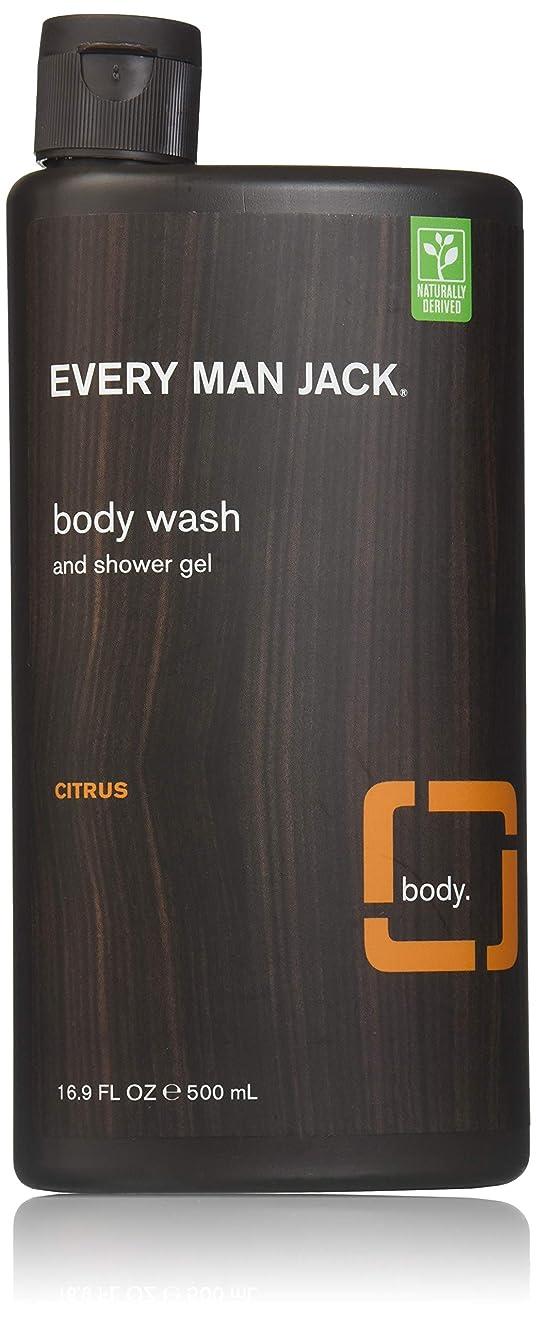 のためカラスアフリカ人Every Man Jack Body Wash and Shower Gel, Citrus Scrub--16.9 oz (500 ml) by Every Man Jack [並行輸入品]