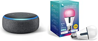 Echo Dot (エコードット)第3世代 - スマートスピーカー with Alexa、チャコール+TP-Link スマート LED ランプ マルチカラー KL130