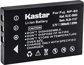 Empire Quality Replacement Universal Battey For MX-810/880/950/980 Remote Control, 1050mAh,