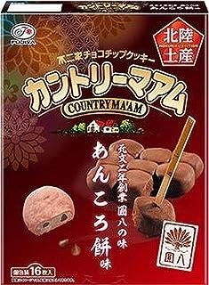 高速道路限定 北陸限定 Fujiya 不二家チョコチップクッキー カントリーマアム COUNTRY MA'AM 北陸限定 HOKURIKU EDITION あんころ餅味 圓八の味 16枚入り クッキー