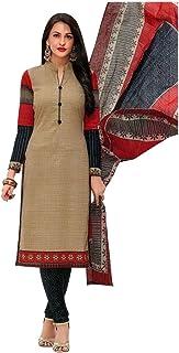 Ready to Wear Pure Cotton Printed Salwar Kameez Indian Womens Dress