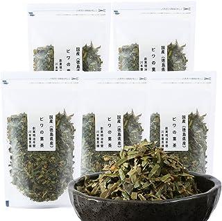 国産 徳島県産 ビワの葉茶 (びわの葉) 川本屋茶舗 (100g×5袋)