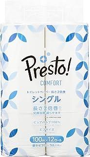 [Amazonブランド]Presto! Comfort トイレットペーパー 長さ2倍巻 100m x 12ロール シングル (12ロールで24ロール分)