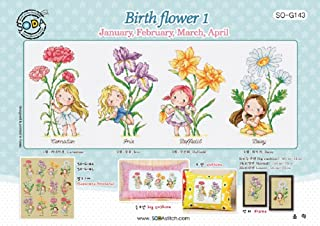 SO-G143 Birth Flower 1, SODA Cross Stitch Pattern Leaflet, Authentic Korean Cross Stitch Design, Cross Stitch Pattern Chart, Color Printed on Coated Paper