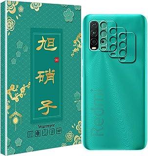 【三枚入り】for Xiaomi Redmi 9T カメラフィルム Warmyee フィルム 強化ガラス 液晶保護フィルム[ 旭硝子製 ] [ 落としても割れない ] [ 最高硬度9H ]