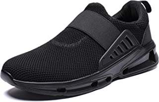 Best breathable running shoes 2017 Reviews