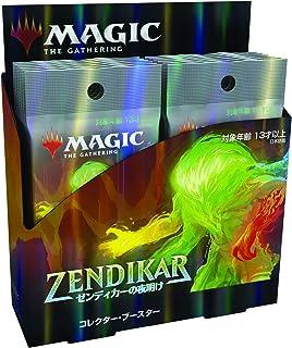 MTG マジック:ザ・ギャザリング ゼンディカーの夜明け コレクター・ブースターパック 日本語版 12パック入り(BOX)