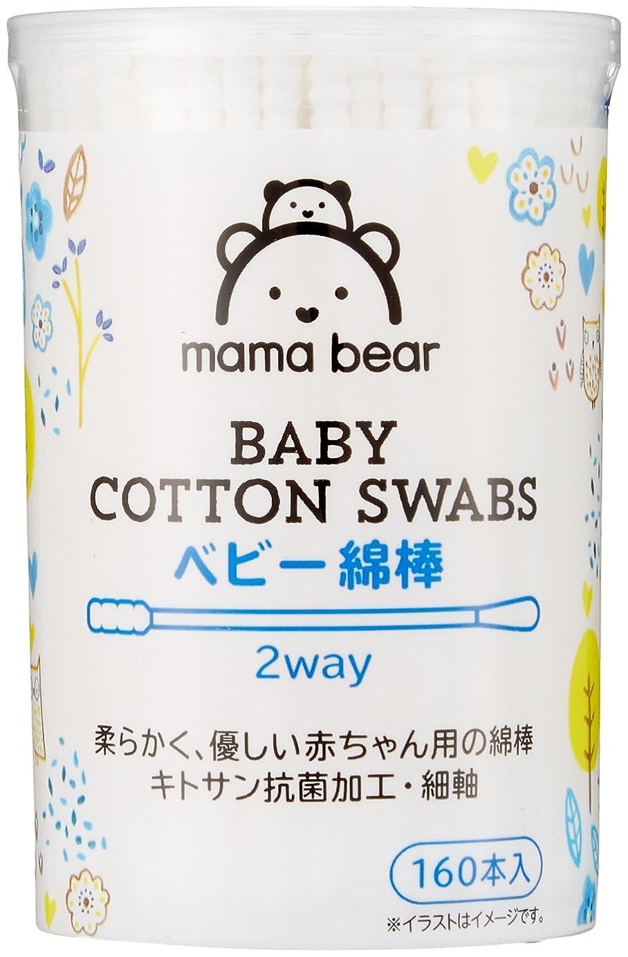 項目何よりも換気[Amazonブランド]Mama Bear ベビー綿棒 2way 160本x6個