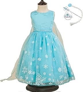 雪の女王 子供 コスチューム マント付き ドレス 衣装 セット(マント付きドレス ティアラ おさげ髪 スティック) プリンセス クイーン (120cm)