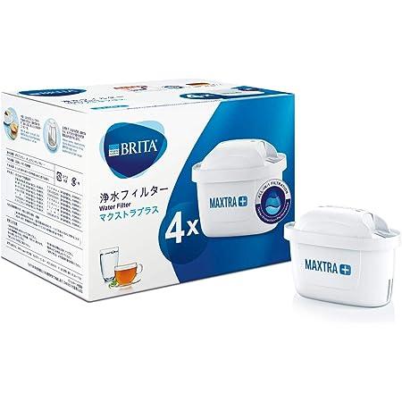 ブリタ 浄水 ポット カートリッジ マクストラ プラス 4個セット 【日本正規品】 塩素 水垢 不純物 除去