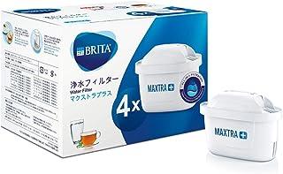 ブリタ 浄水 ポット カートリッジ マクストラ プラス 4個セット 【日本仕様・日本正規品】 塩素 水垢 不純物 除去